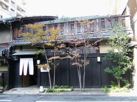 町家造りの京料理店.jpg